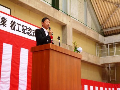 岸和田市長 信貴様からのご祝辞